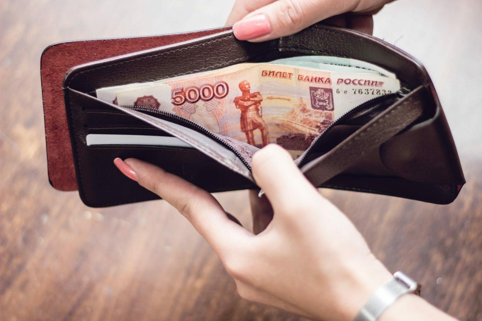 Микрозаймы на карту – как определить недобросовестных кредиторов