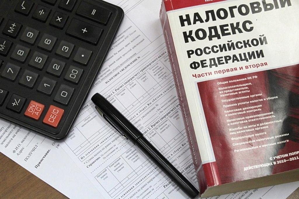 Курганцам напоминают: пора платить налоги, срок - до 1 декабря