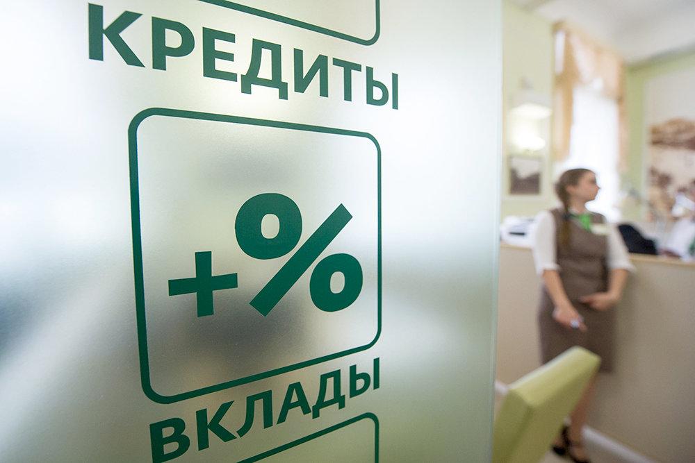 Курганская область вошла в ТОП-3 самых закредитованных регионов в стране