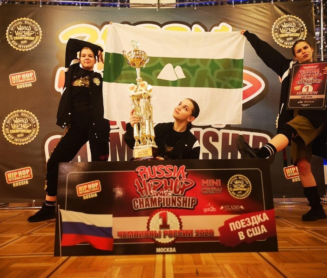 Хип-хоп танцоры из Кургана стали лучшими в стране и представят Россию на Чемпионате Мира в США