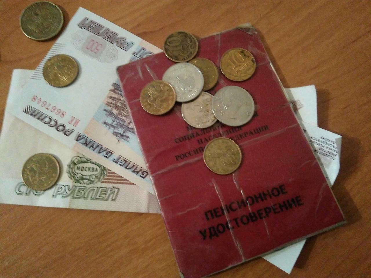 В России выплаты пенсионных накоплений будут производиться по новым правилам