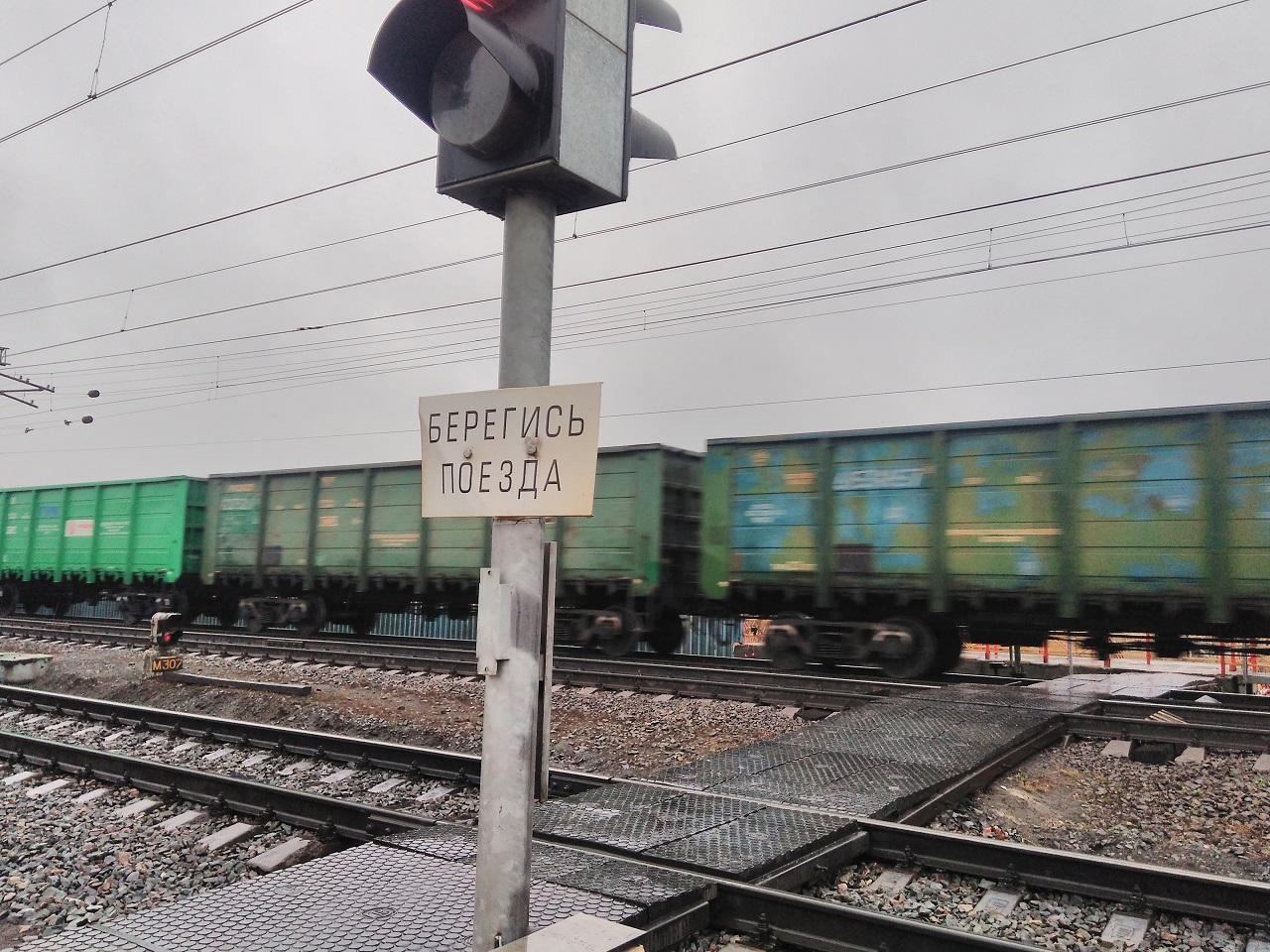 В Курганской области мужчину задавило поездом: поскользнулся на путях и не успел отбежать