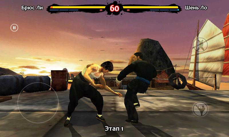 Bruce lee dragon warrior game free download