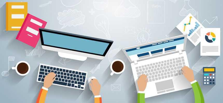 Бухгалтерия онлайн бесплатная