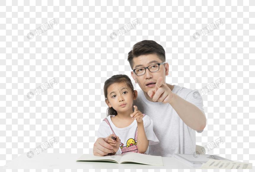 Отец дочь домашнее