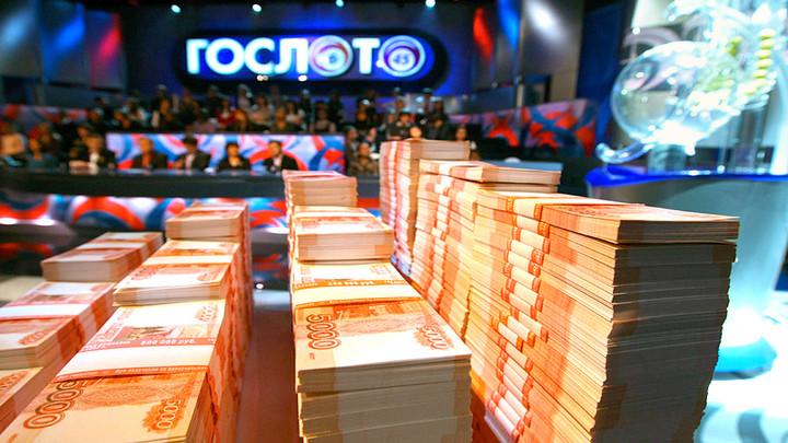 Уплата налога при выигрыше в лотерею