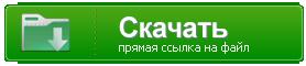 Слитые фото шурыгиной из icloud