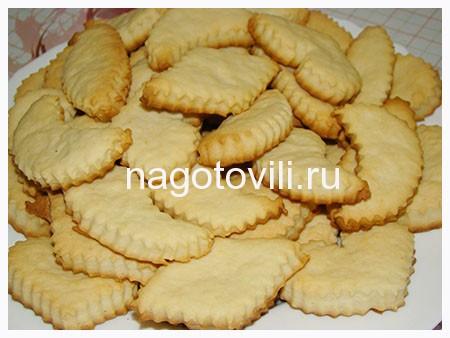 Печенье из маргарина и сметаны без яиц