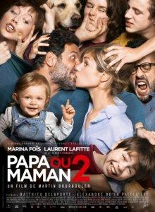 Развод по французски 2017 кинопоиск