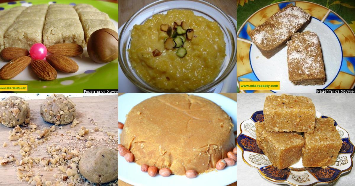 Рецепт приготовления халвы в домашних условиях с фото