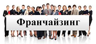 Скачать бизнес план производство мебели бесплатно