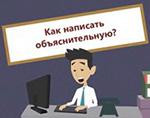 Что должно храниться в личном деле работника