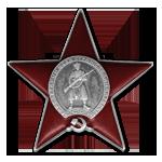 Илья тимофеевич красносельцев