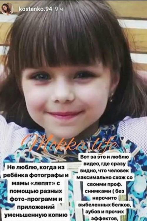 Новая жена дмитрия тарасова фото