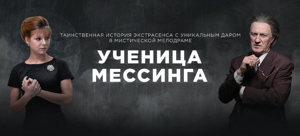 Секси Триша Хелфер В Белье – Память (2006)