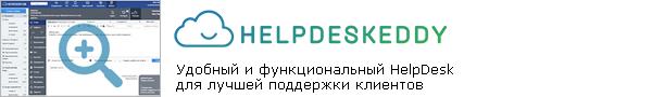 Создать интернет магазин украина