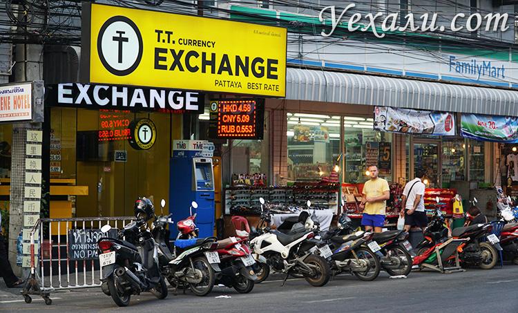 Где выгодно обменять рубли на тайские баты в Паттайе? Центр города.