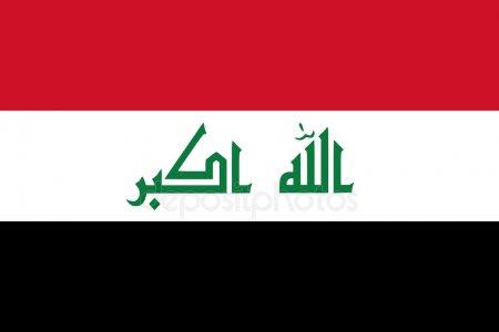 Фото ирак флаг