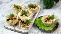 Фото к рецепту: Корзинки из лаваша с кускусом и грибами
