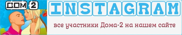 Элла суханова инстаграм фото