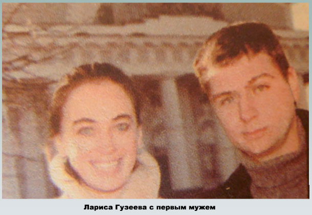 Первый брак актрисы