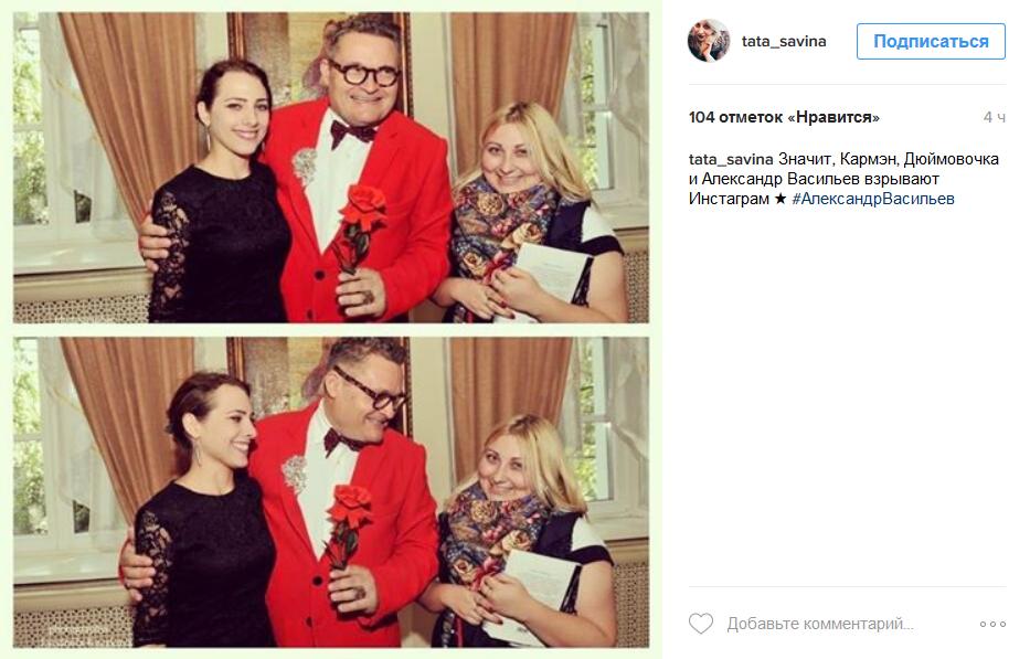 Инстаграм модный приговор