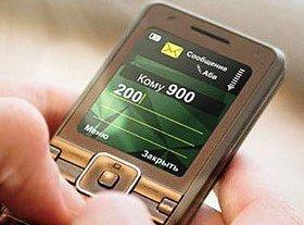Как пополнить баланс телефона с карты Сбербанка