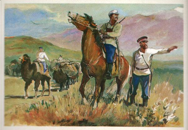 Открытка из комплекта «Русские путешественники и мореплаватели». Н.М.Пржевальский