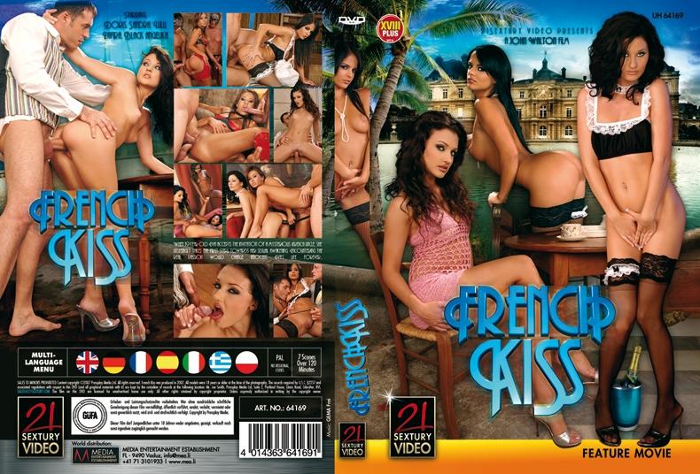 Порно фильм поцелуй смотреть
