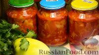 Фото к рецепту: Салат из кабачков, помидоров и болгарского перца (на зиму)