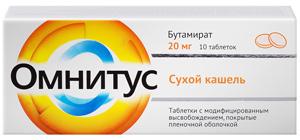 Відхаркувальні таблетки Омнитус