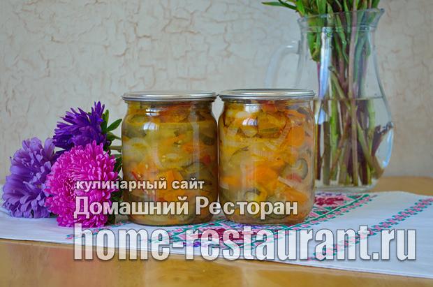 Салат на зиму игорь