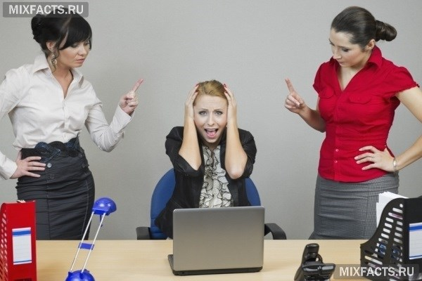 Как бороться с моббингом на работе
