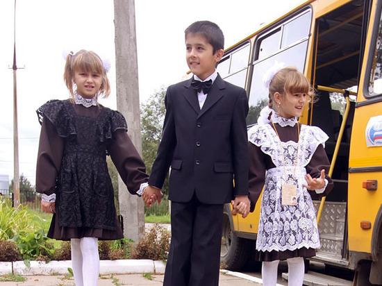 Нет денег собрать ребенка в школу
