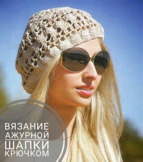 Схема шапочки ажурной крючком для девочки