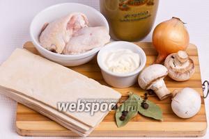 Мешочки из слоеного теста с грибами и курицей