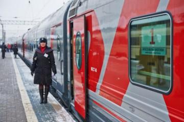 Что значит у1в в железнодорожном билете