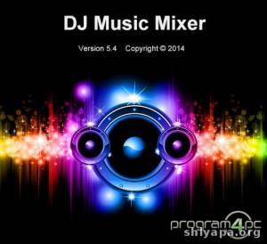 Program4pc dj music mixer 5.0