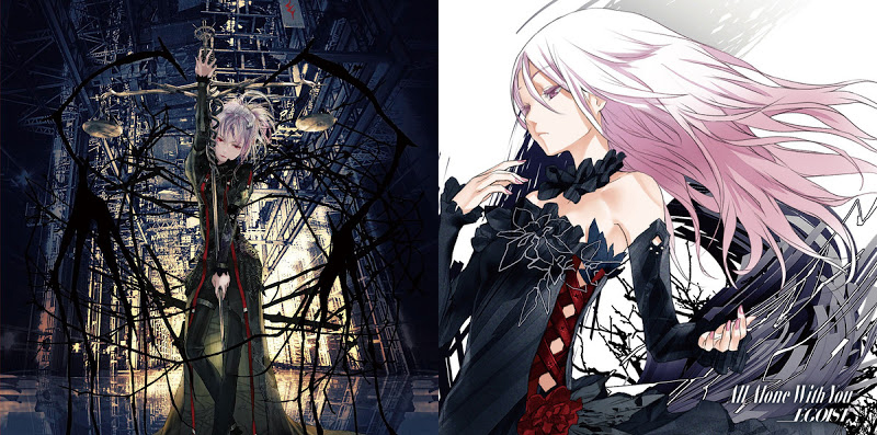 Namae No Nai Kaibutsu and All Alone With You cover Albums, illustrated by Redjuice from supercell