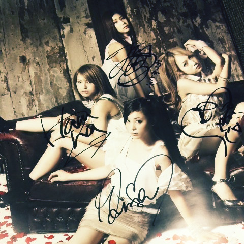 Cover Harukaze by SCANDAL [Regular Edition]