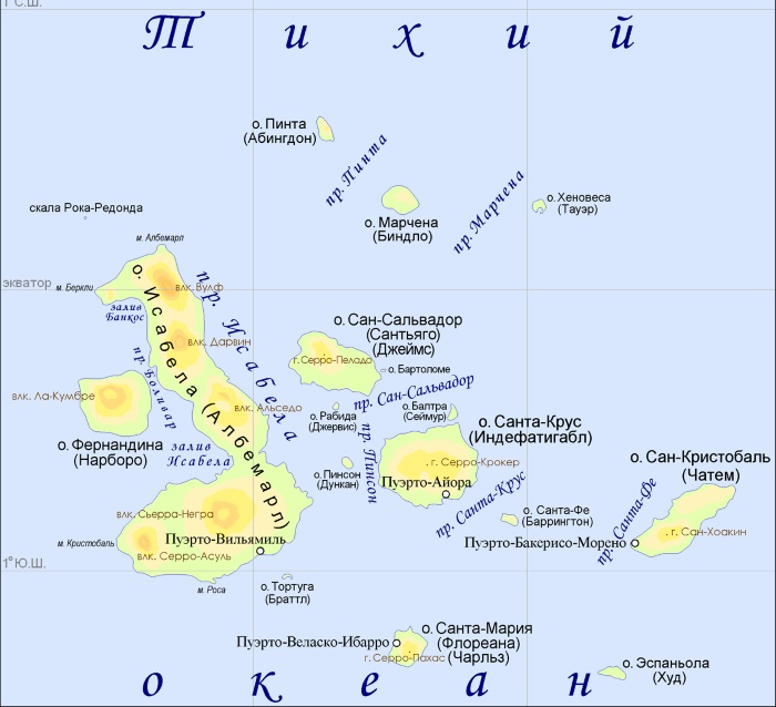 Галапагосские острова тур