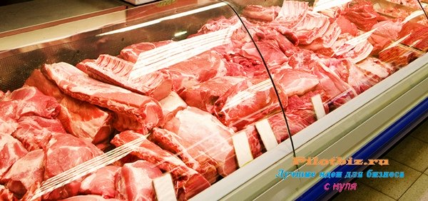 Бизнес продажа мяса в розницу