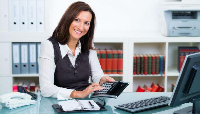 Основные функции бухгалтера