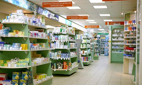 Необходимые документы для открытия аптеки