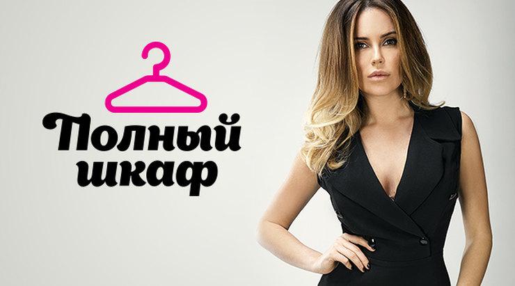 Эмилия вишневская белье сайт