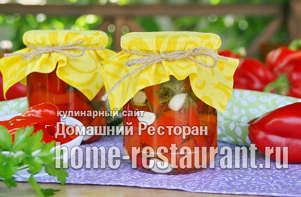Красный перец на зиму по армянски