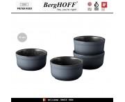 GEM Набор порционных форм, 4 шт по 9 см, H 4.5 см, керамика жаропрочная, эмаль, BergHOFF