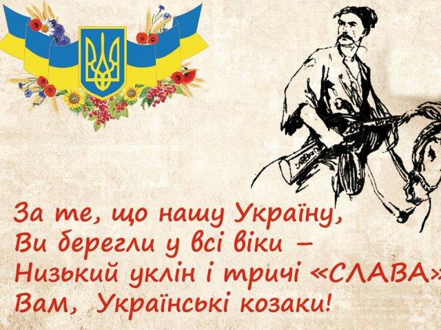 Листівка на українській мові - фото 282065
