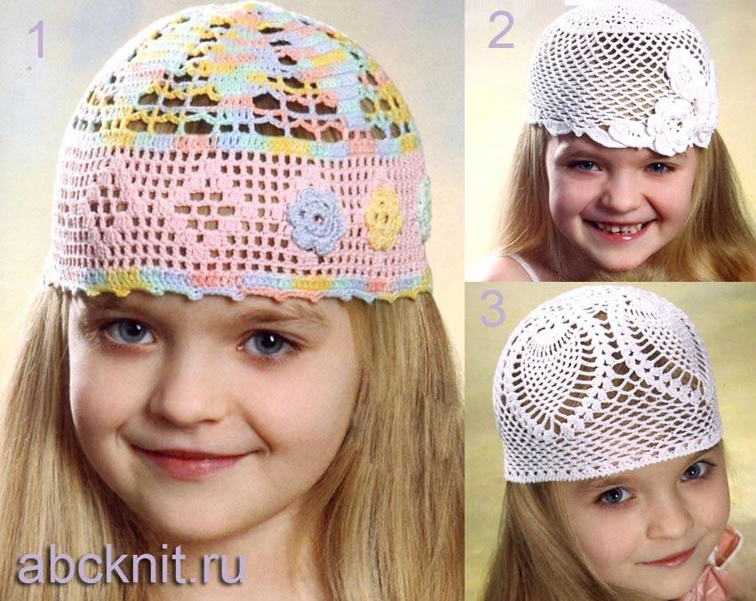 Для детей летние шапочки