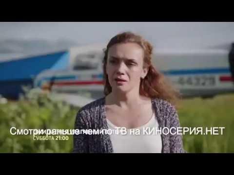 Русские мелодрамы с натальей тереховой